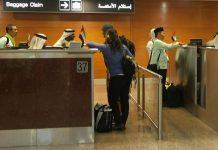 Dubai Visa Policy